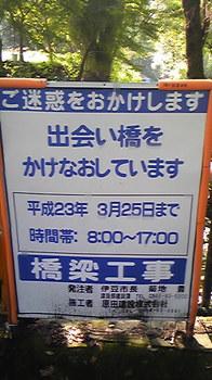 DVC00165.jpg